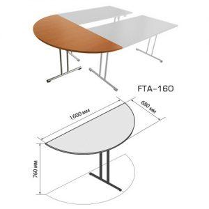 Приставной элемент FTA-160 размеры