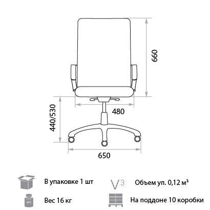 Кресло офисное Greta размеры