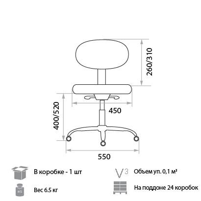 Кресло Logica размеры