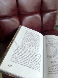 Книга Гоголя на кресле БЕЛС фото 3