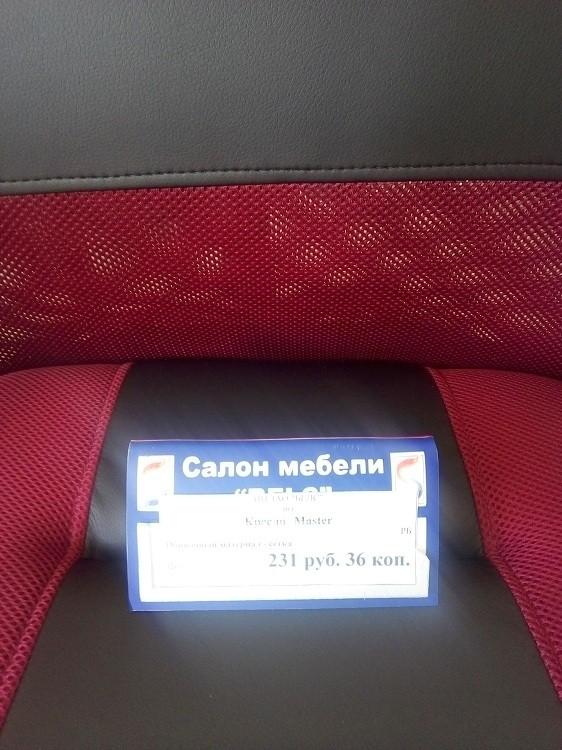 Кресла Стулья купить в Бресте магазин мебели Белс фото 10