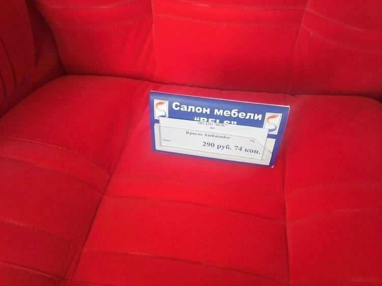 Кресла Стулья купить в Бресте магазин мебели Белс фото 13