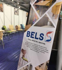 Мебель БЕЛС выставка Минск март фото 1
