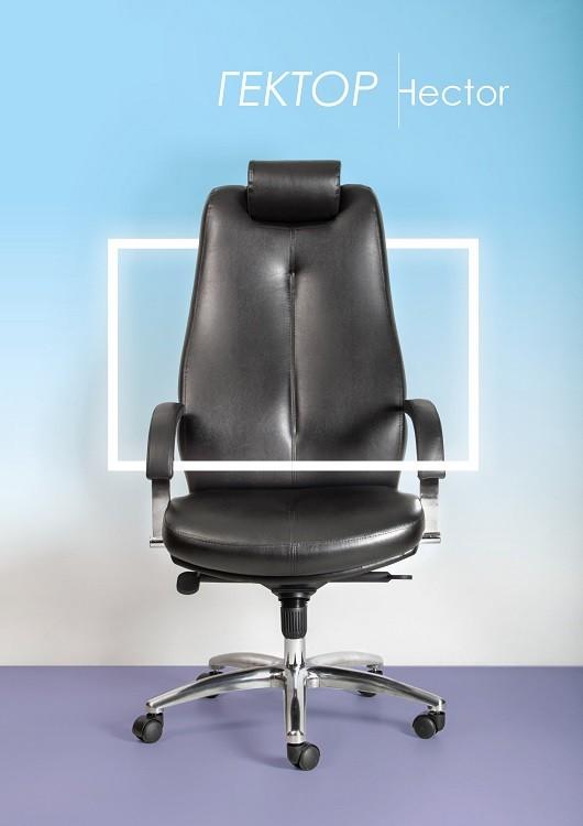 Кресло офисное для руководителя Гектор купить/заказать в Бресте, Минске, РБ у производителя мебели БЕЛС