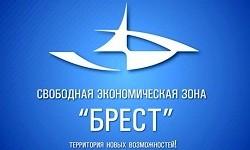 Лого СЭЗ Брест ссылка