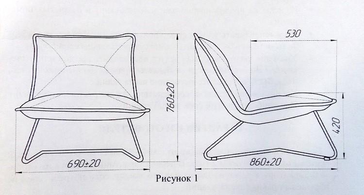 Кресло Релакс размеры схема